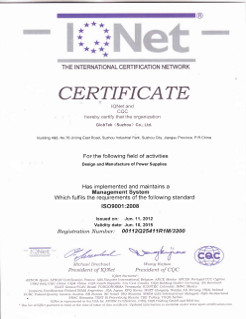 IQNET approval documents